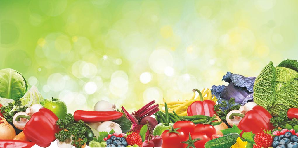 Zakład Przetwórstwa Rolno-Spożywczego WIÓREK